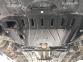 Защита двигателя и КПП TOYOTA Camry 70 (2017+) 2,5 3