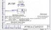 Защита моторного отсека и КПП VOLKSWAGEN Passat B7 USA 2011- 7