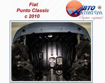 Защита двигателя и КПП FIAT Punto Classic (2010+) 1,2 МКПП