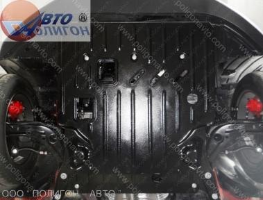 Защита двигателя и КПП JAC S2 (2016+) 1,5 MКПП/АКПП